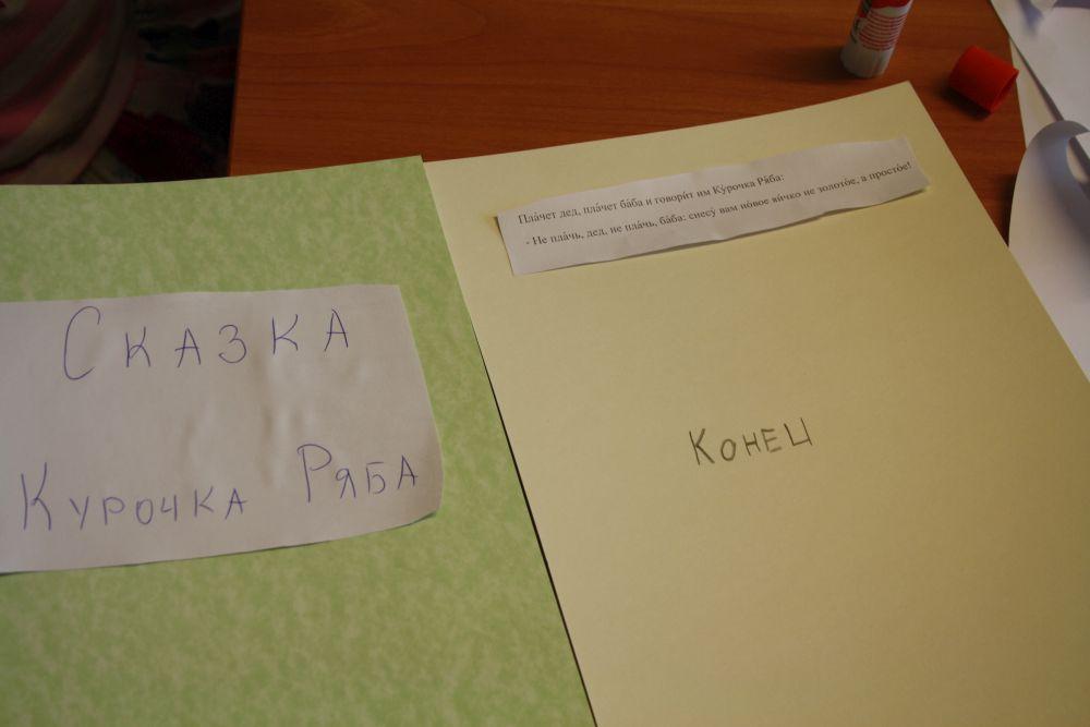 Skrivanek-Baltic-Krievu-valodas-nometne-2018-1